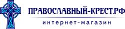 Интернет-магазин Православный Крест